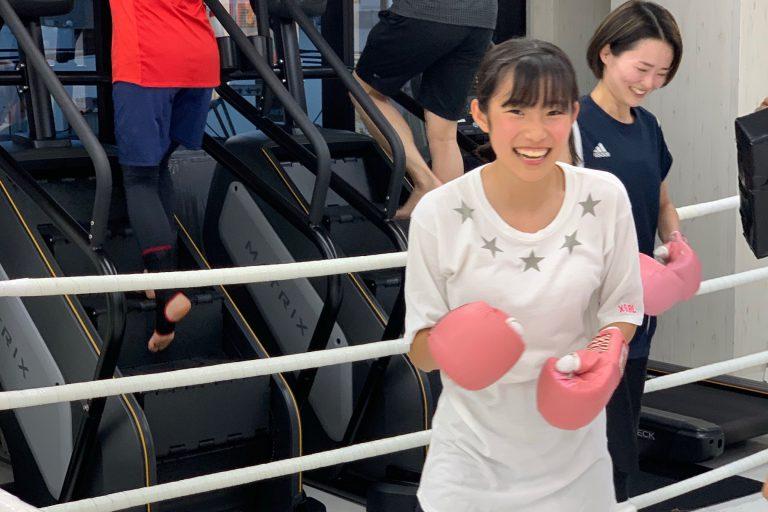 楽しく、笑顔でキックボクシング☆