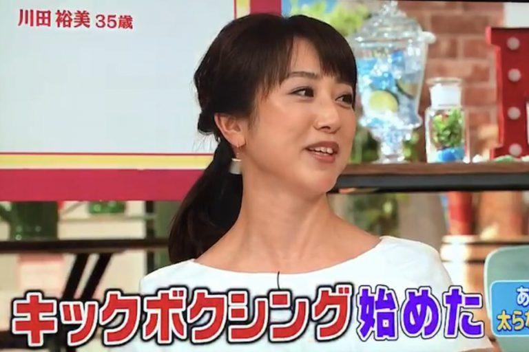 日テレ系『メレンゲの気持ち』にShimokita GYMと鈴木先生が出演されました。