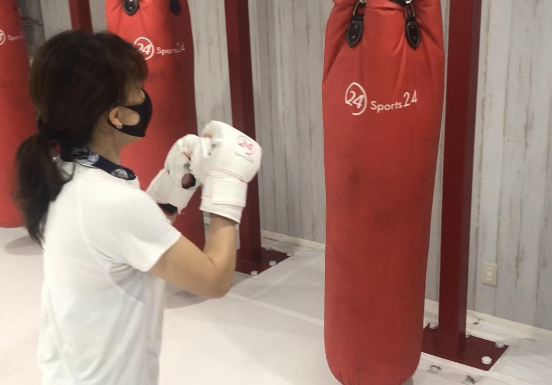 初心者や運動が苦手な方でもキックボクシングできます!